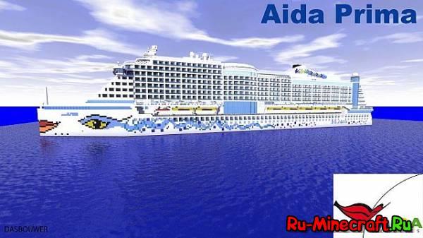 [Map] Aida Prima — Круизный лайнер