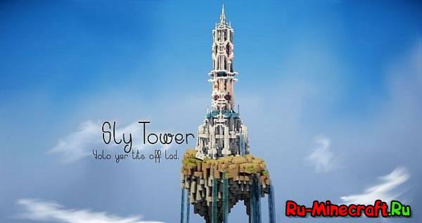 [Map] Sky tower  - воздушная башня.