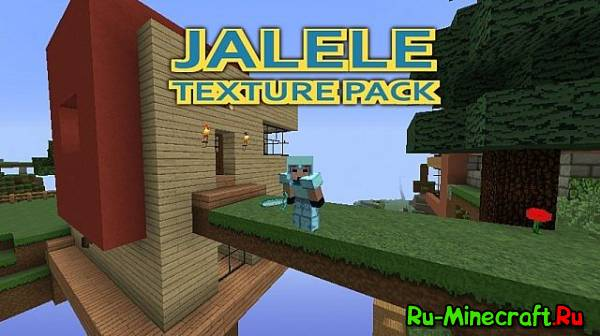 Jalele Pack - мультяшный Faithful [1.12.2] [1.11.2] [1.10.2-1.7.10] [32px]