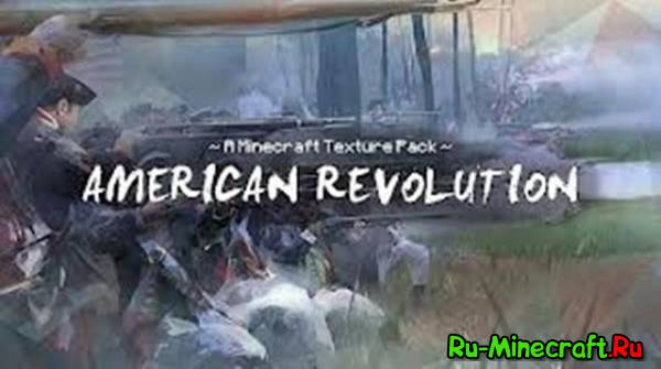 [1.7.2][16px] American revolution texture pack - 17-18 века