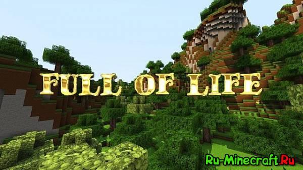 [1.7.9][128 x 128] Full of Live HD - Полный жизни
