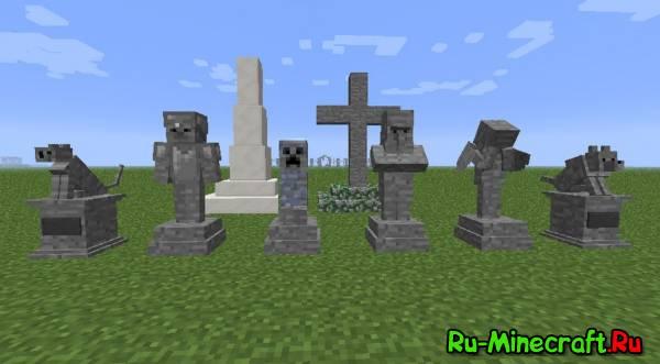 Gravestone Mod  - могилы,кладбища! [1.12] [1.11.2] [1.10.2] [1.9.4] [1.8.9] [1.7.10]