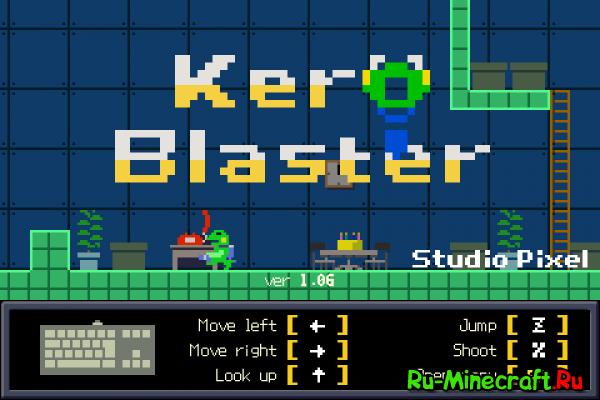 [Разные игры] Kero Blaster