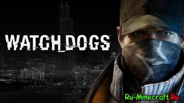 [Разное][Game][Steam] Watch Dogs - Хакер от бога!