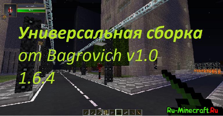 МАЙНКРАФТ 1.6.4 ЯНДЕКС ДИСК
