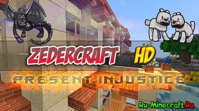 [1.8.8]Zedercraft HD - отличный ресурспак для minecraft