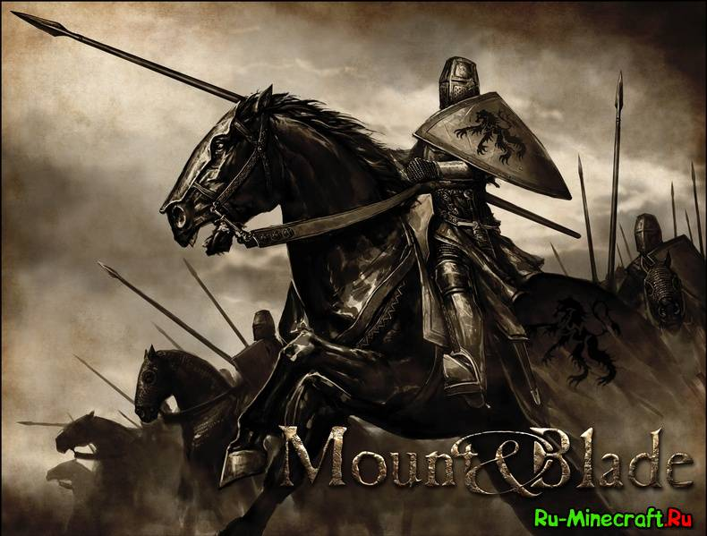 [Game] Mount & Blade: Warband - Mount and Blade: Эпоха турниров.