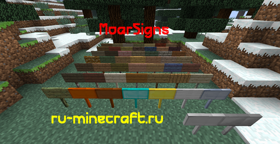 MoarSigns - Новые таблички! [1.7.2][Мод]