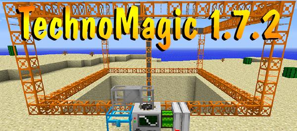 [Client] - Магическо-техническая сборка! MagicTechno 1.7.2