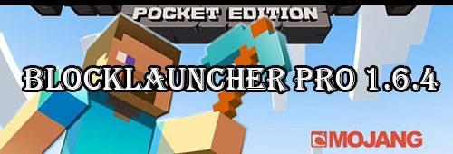 Блоклаунчер для майнкрафт ПЕ - скачать BlockLauncher