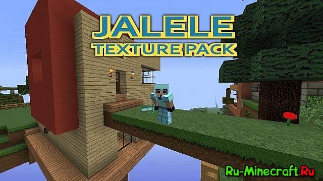 [1.7.9/1.9][32px] Jalele - Средневековый ресурс-пак