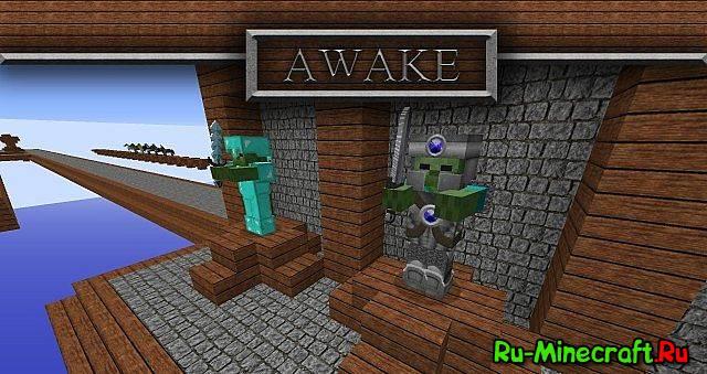 [1.8][128px]Awake - Реалистичность средневековья.