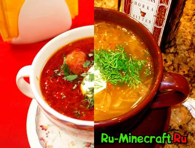 [1.7.2] The Supets Mod - мой мод на супы!
