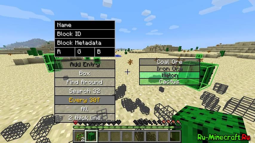 Чит клиент Gemini для Minecraft 1.6.4 скачать бесплатно