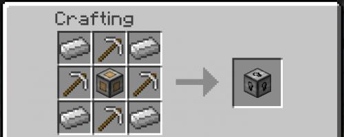 [1.7.2] Chunk Analyzer для Minecraft 1.7.2 - облегачем добычу ресурсов