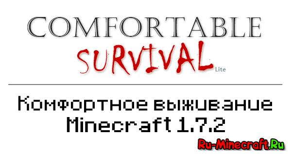 [Lite Client][1.7.2] «Comfortable SURVIVAL» - комфортное выживание в Minecraft