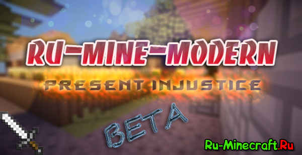 [1.7.10][256px] Ru-mine-modern (BETA) V 2.0