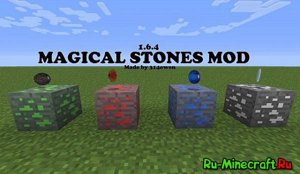 [1.6.4] Magical stones mod - Волшебные элементы!