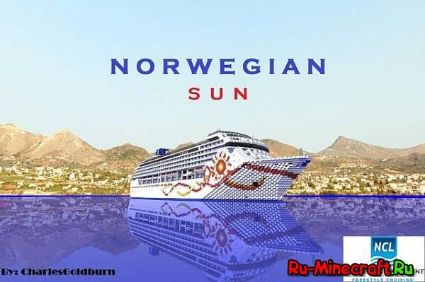 [Map]Norwegian Sun - Детализированный корабль