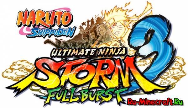 [Разное/игра] NARUTO SHIPPUDEN: Ultimate Ninja STORM 3 Full Burst