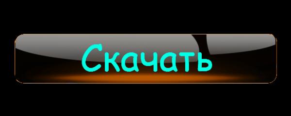 [CLIENT+SERVER][1.6.4] HiTech клиент от Golddrak