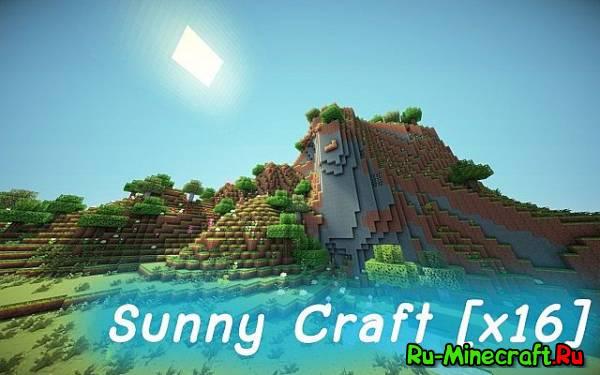 [1.8+][x16] Sunny Craft - солнечный ресурспак