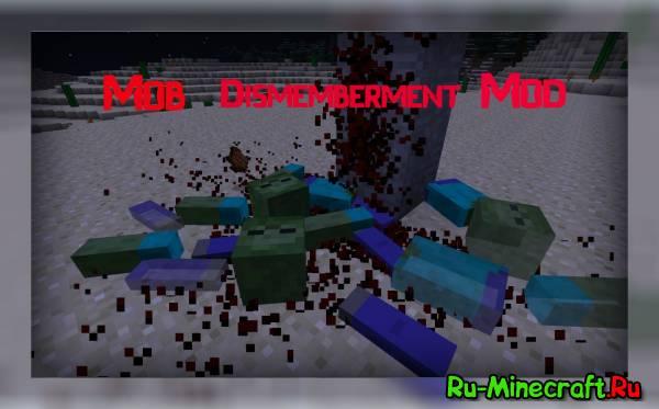 Mob Dismemberment [1.12.2] [1.10.2] [1.8] [1.7.10]