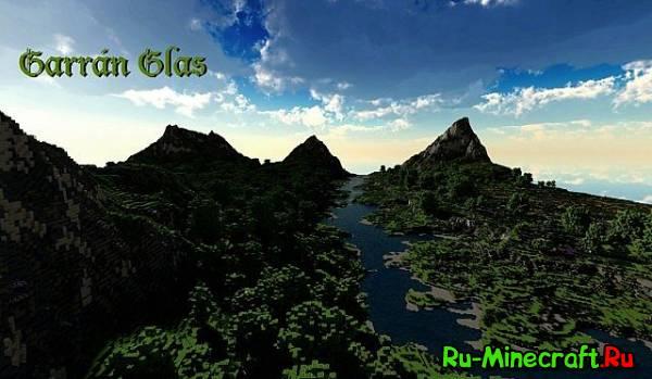 [Map] Garrán Glas — Великолепный ландшафт