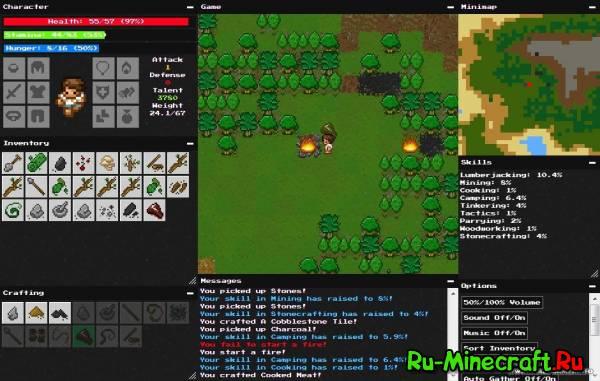 [Game] Wayward v1.8 - Сбившийся с пути