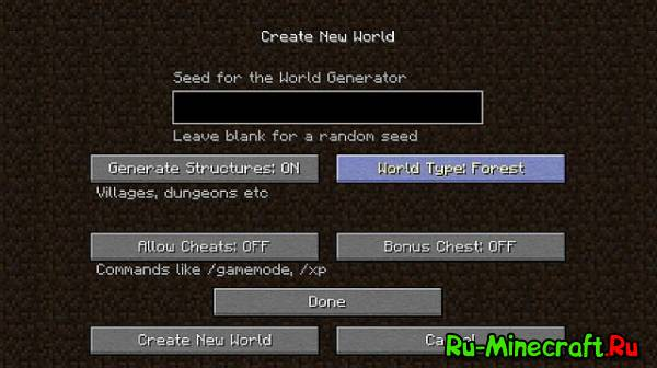 [1.7.2-1.9] Biome World Types - It's finally back - выбираем типы местности