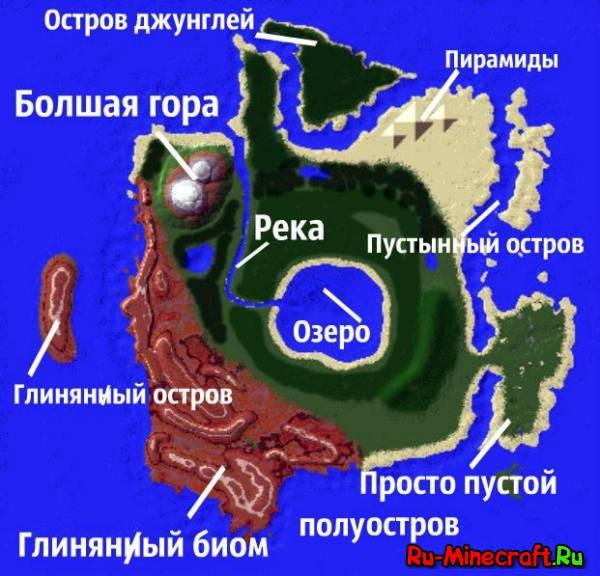 [Map][1.7+]ivan.2001 map island- Большой остров от меня!