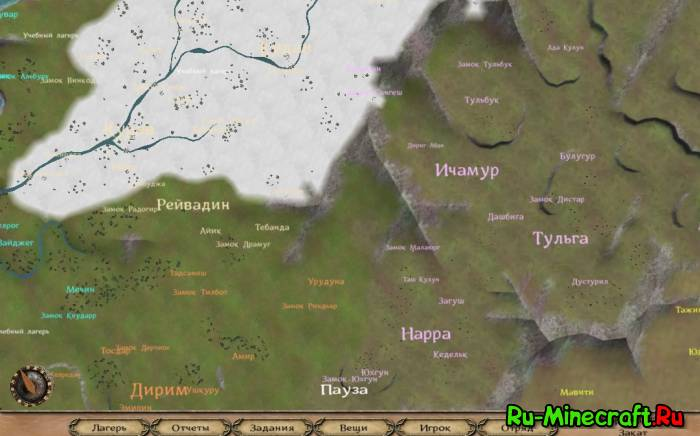 [Game] Mount & Blade: Warband - Mount and Blade: Эпоха турниров.