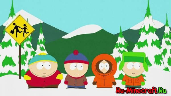 [Skins] Сборка скинов South Park