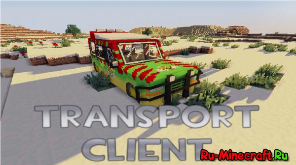 [Client][1.6.4, 1.7.10] Транспортный клиент - Теперь на 1.7.10!