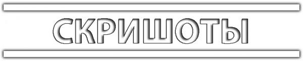 [1.5.2-1.7.10] LotsOMobs - Пумба :D