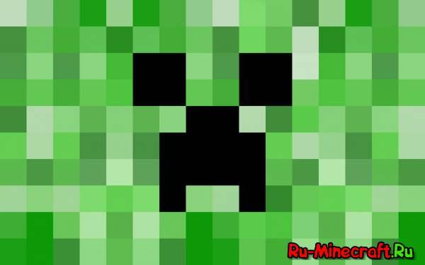 [1.7.2] Creepers + - Еще четыре проблемы