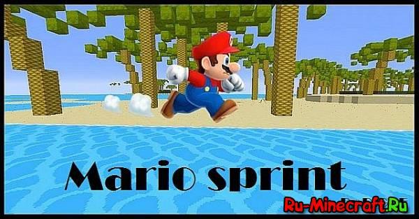 [Map][1.7.2+] Mario Sprint Map - Карта для PVP гонок!