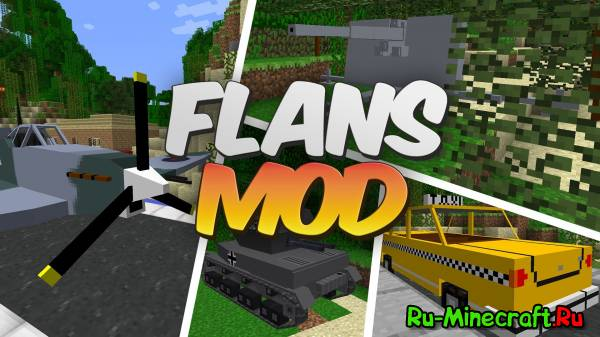 1. 6. 4] flan's futurecraft pack mod download | minecraft forum.