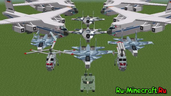 FLAN'S MOD  - Самолеты, машины, оружие и роботы, фланс [1.8] [1.7.10] [1.6.4] [1.5.2]
