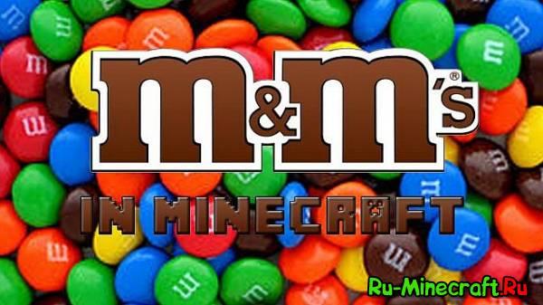 [1.7.2] M&M's Mod для майнкрафт