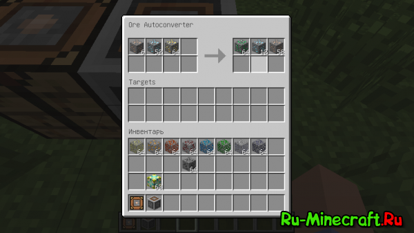 Ore Dictionary Converter [1.12.2] [1.11.2] [1.10.2] [1.9.4] [1.8.9] [1.7.10]
