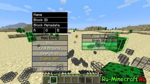 [1.7.2|1.6.2]Block Seeker Mod - найди любой блок!