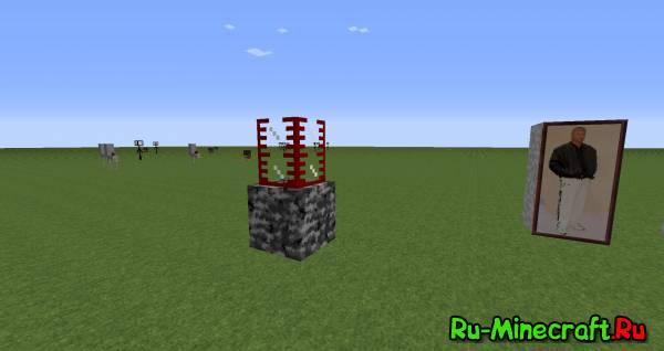 [Client][1.7.2] Клиент Minecraft - STARTUEM