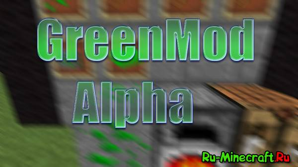 [1.7.2] AlphaGreenMod