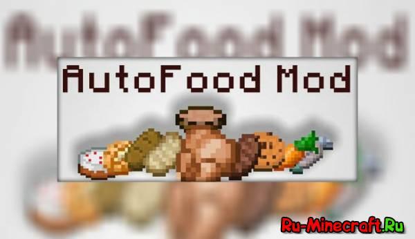 AutoFood Mod - блок с хлебушком! [1.7.10] [1.7.2] [1.6.4]