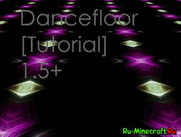 [Tutorial] Dancefloor - Танцпол [1.5+]