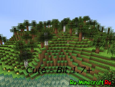 [1.7+][8x] Cute-Bit - прикольный ресурспак