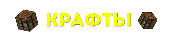 [1.7.2] Няшный монстр - IcePixie