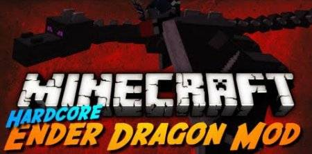 [1.5.2-1.7.2] Hardcore EnderDragon - Улучшенный дракон!