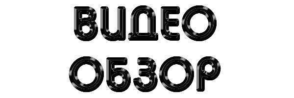 Dalek Mod - роботы, мод на доктор кто в майнкрафт [1.12.2] [1.7.10]